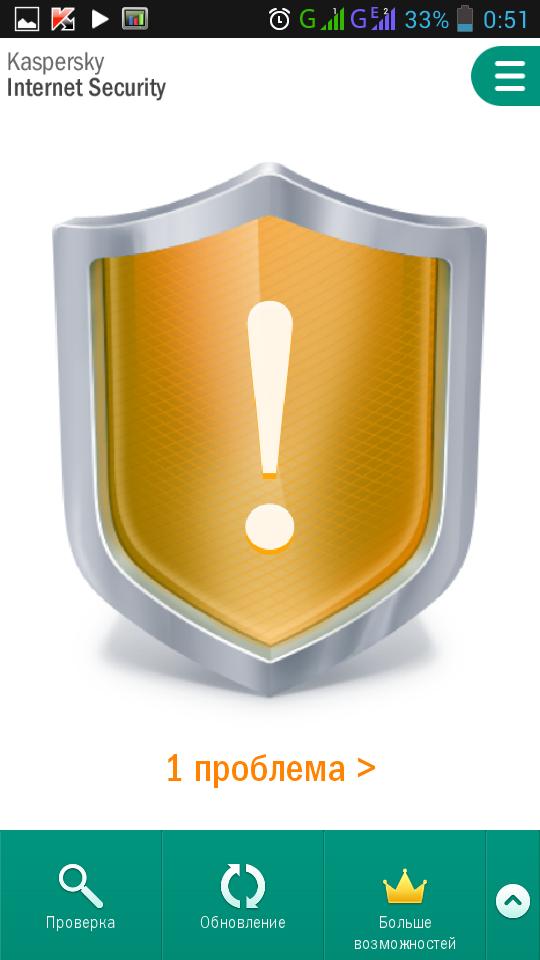 Kaspersky Internet Security 11.1.5 скачать бесплатно