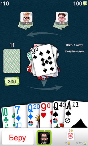 скачать карточную игру клаббер