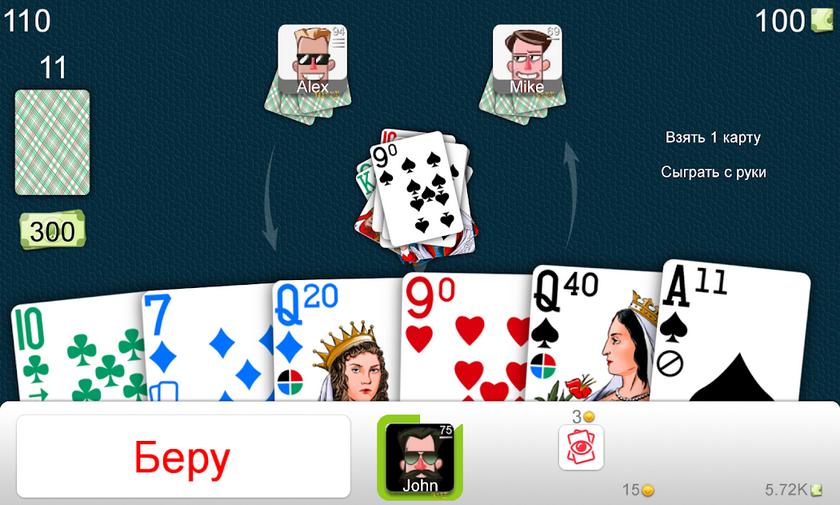 Играть в 101 в карты бесплатно игра казино без регистрации бесплатно вулкан