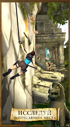 Скачать игровые автоматы обезьянки игру