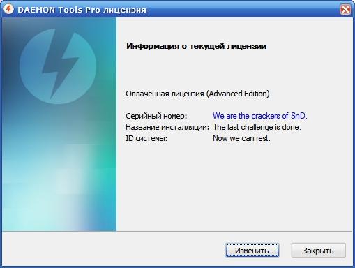 Daemon Tools 4.30.3 Rus