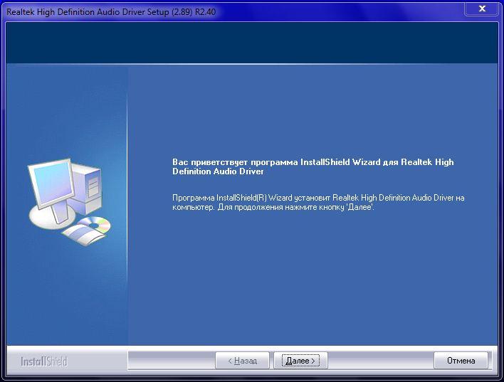 Драйвер для звуковой карты windows xp скачать