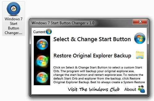 Start button changer - фото 6
