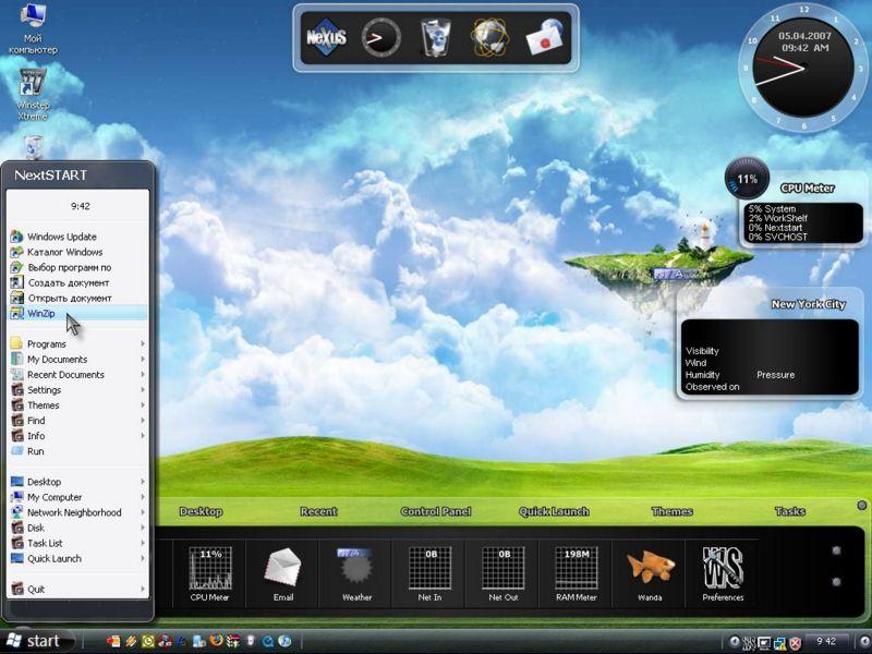 Winstep Xtreme 10.6 Rus.