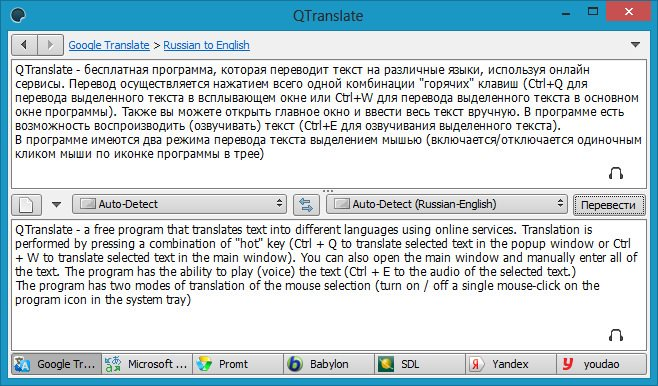 Qtranslate 5.2.0 rus