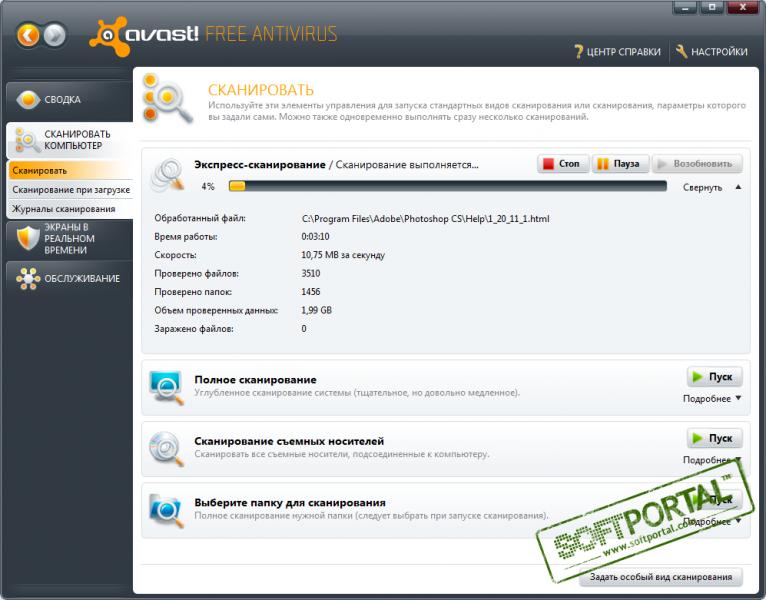 Скачать антивирус аваст бесплатно и без регистрации на андроид.