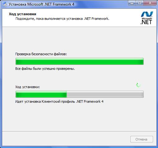 скачать microsoft net framework 4.0+