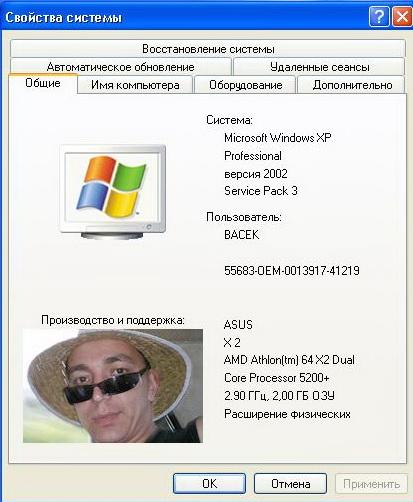 5. 4729. 3,96. Официальный пакет обновлений SP3 от Microsoft для WINDOWS XP