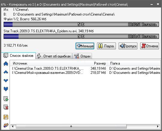 gratuit supercopier2 beta 1.9