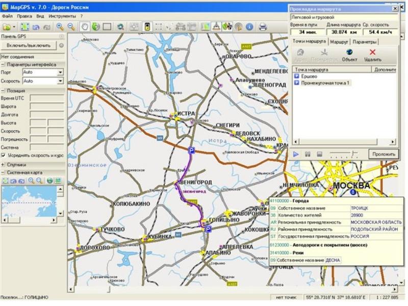 Скачать карту российских дорог на компьютер