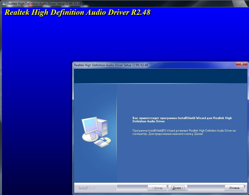 Audio Driver Download Free Windows 7