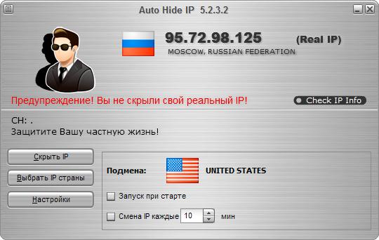 Скачать Auto Hide IP.