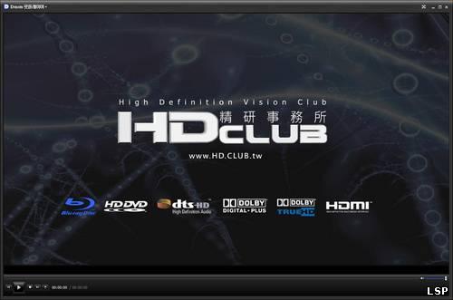Daum PotPlayer 1.5.32007 Stable x64 Portable скачать бесплатно