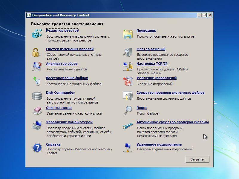 Скачать бесплатно msdart 5 rus