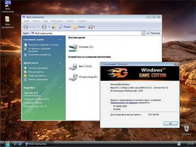 скачать игры на Windows Xp - фото 10
