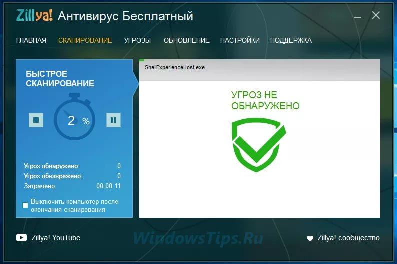 Adobe Flash Player 15.0.0.189 скачать бесплатно