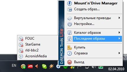 Daemon Tools 4.35.6 Скачать Бесплатно - фото 7