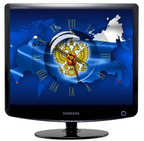 часы с гербом россии