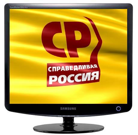 развивающийся российский флаг