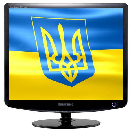 скачать герб украины бесплатно
