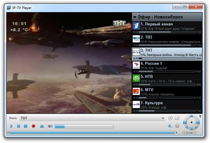 Поддерживаются телепрограммы в формате JTV, планировщик записи