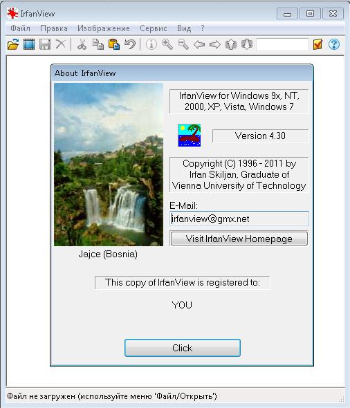 Irfanview русская версия для windows 10