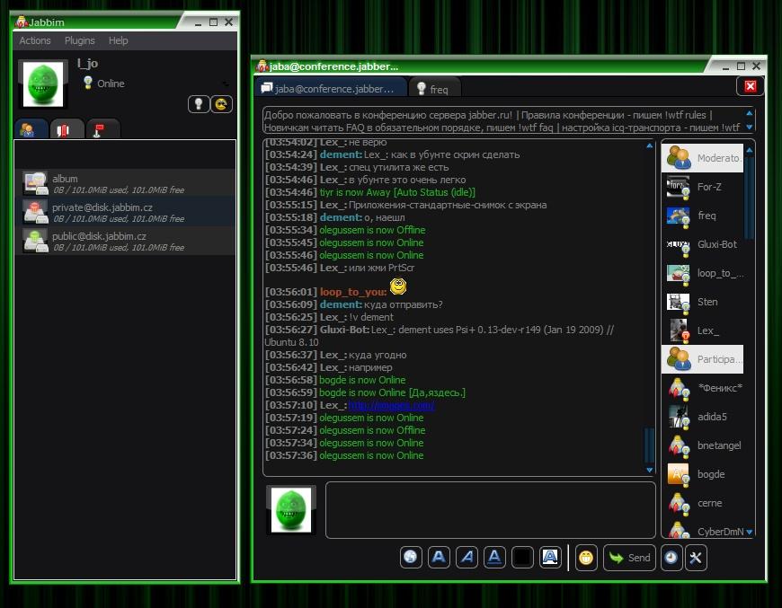jabbim 0.4.3