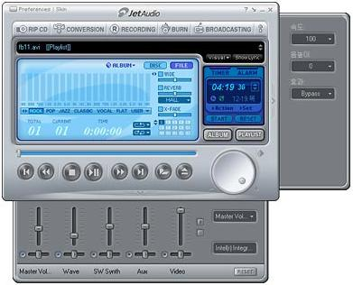 jetaudio 8.0.11 plus vx