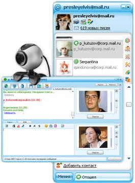 Mail агент - версия программы от всем известного сайта mailru