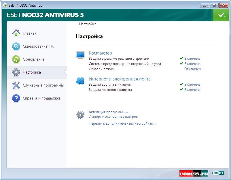 Антивирус ESET NOD32 6.0.316.3 32-bit скачать бесплатно
