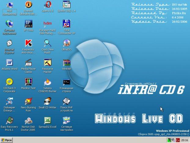 Infra cd для windows 7