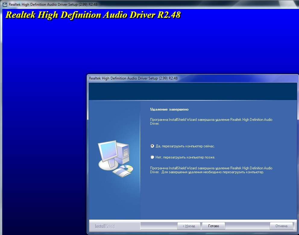 Скачать драйвера для Windows Vista