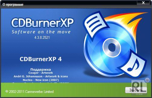 CDBurnerXP 4.3.9 Build 2809 Final скачать бесплатно