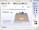 Realtek High Definition Audio Driver R2.79 [x64] скачать бесплатно