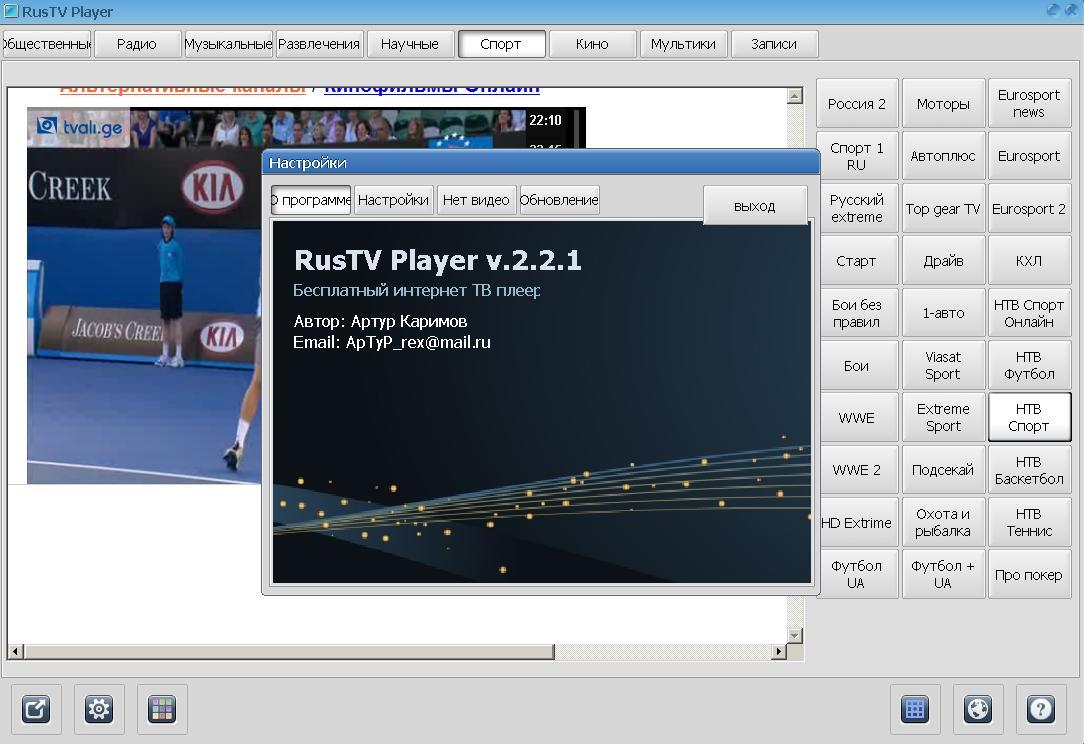 Скачать adobe flash player 10. 0. 22. 87.