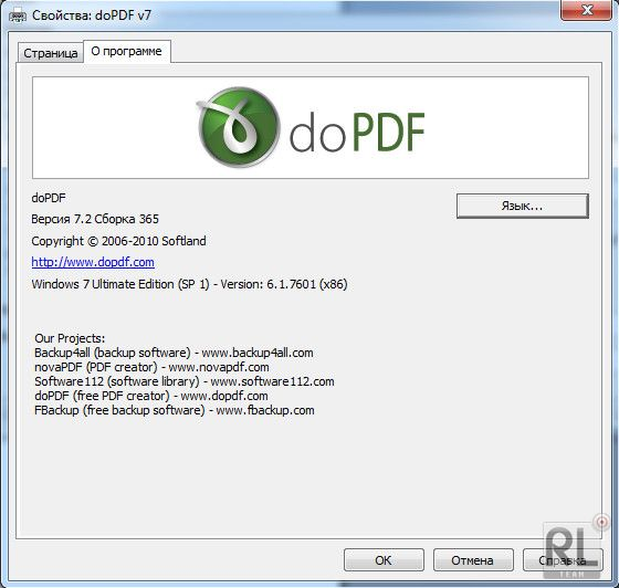 file - Download Software Komputer Terbaru Full