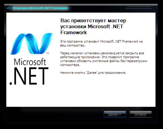download net framework 32 bit