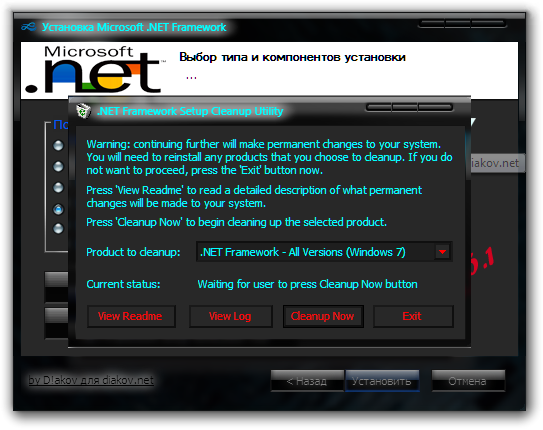 Microsoft net framework 4 windows 10 x64