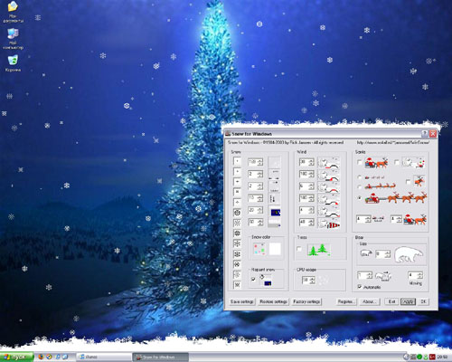 Скачать программу снег на рабочем программа детство скачать календарное планирование
