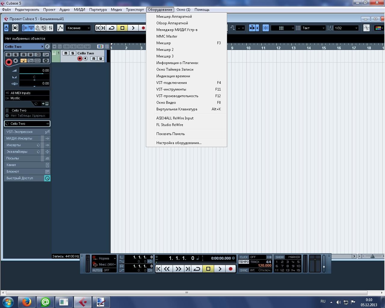 Os cubase mac для программу 5