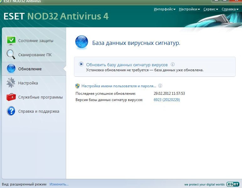 Скачать программу для обновления eset nod32