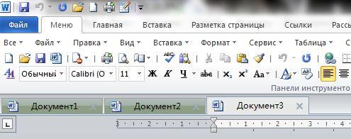 Office Tab 6.5 Pro скачать бесплатно