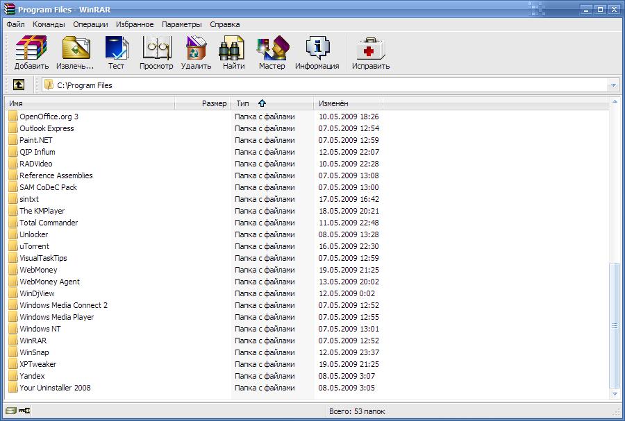 Kaspersky Internet Security 2009 v8 0 0 506 Updated 2009 Key