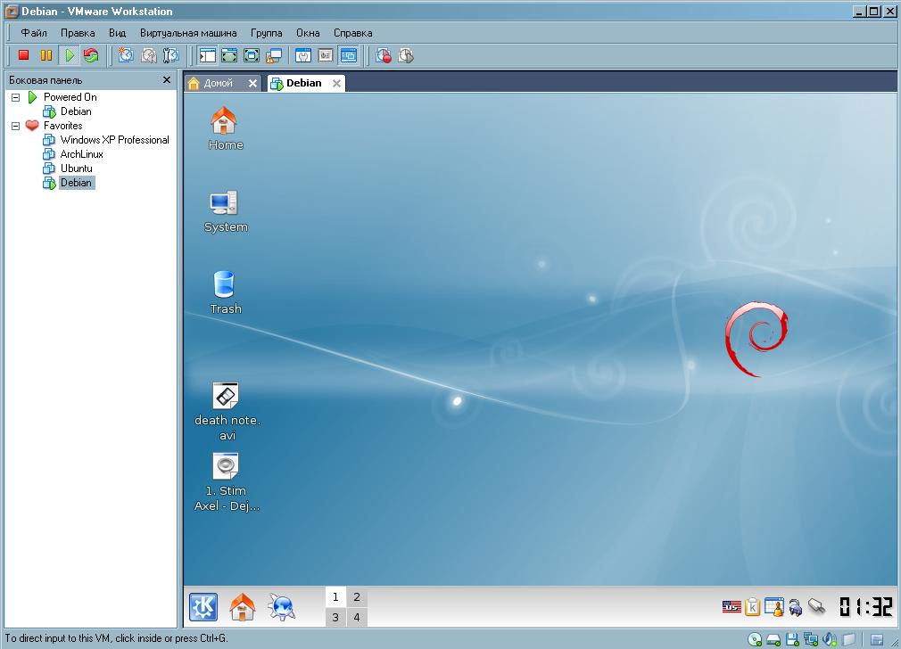 VMware Workstation 6.5 mac zip
