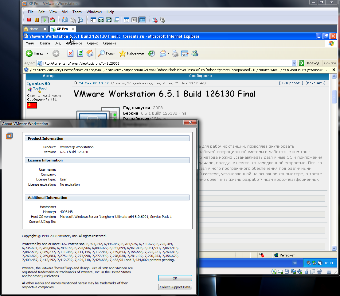 Disk cleanup - better management of disk space from within vmware workstation 9