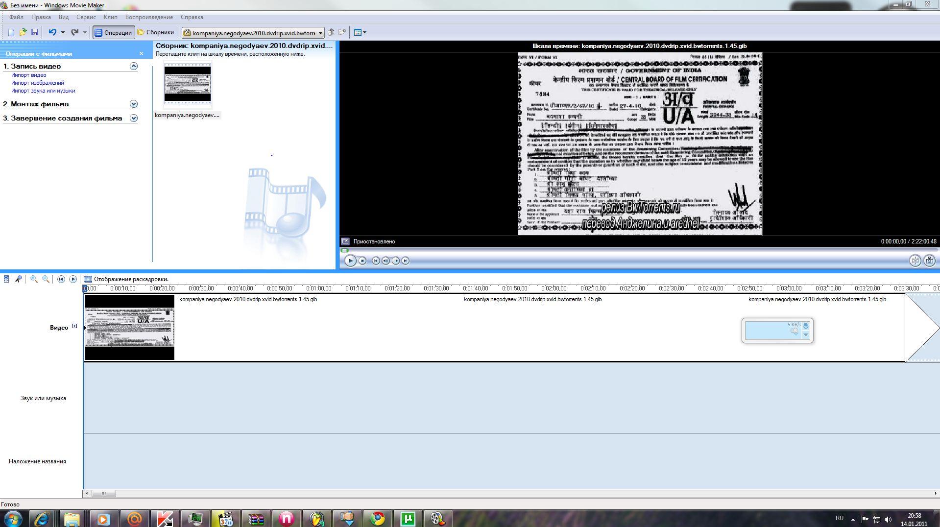 movie maker windows 7 x64 скачать бесплатно на русском