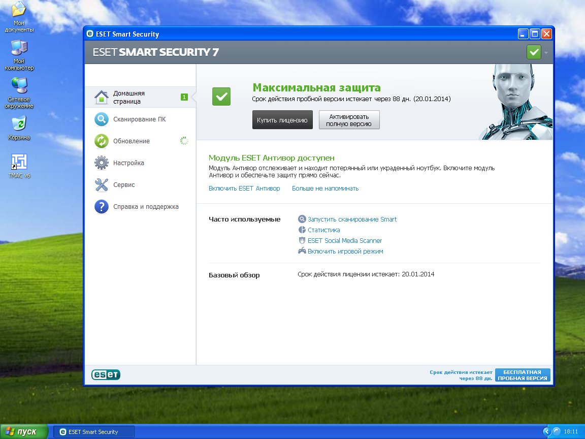 Скачать программу eset smart security 8 бесплатно